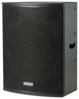 Tannoy PowerV15