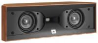 JBL Studio 520C