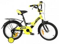 Grand Toys GT7823 Safari Proff