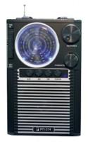 Сигнал electronics РП-314