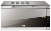 VR MW-C2505