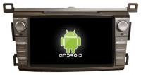 Navitrek Android NT-8045
