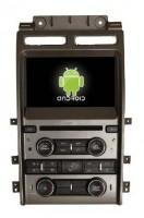 Navitrek Android NT-8016