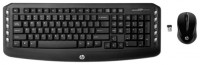 HP LV290AA Black USB