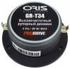 ORIS GR-T34
