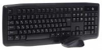 DEXP KM0801 Black USB