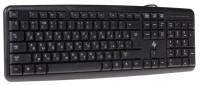 DEXP K-503BU Black USB