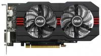 ASUS Radeon R7 360 1070Mhz PCI-E 3.0 2048Mb 6500Mhz 128 bit 2xDVI HDMI HDCP