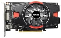 ASUS GeForce GTX 750 1059Mhz PCI-E 3.0 4096Mb 5010Mhz 128 bit DVI HDMI HDCP