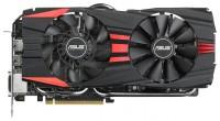 ASUS Radeon R9 390X 1050Mhz PCI-E 3.0 8192Mb 6000Mhz 512 bit 2xDVI HDMI HDCP
