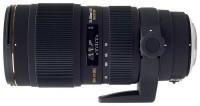 Sigma AF 70-200mm f/2.8 II APO EX DG MACRO HSM Nikon F