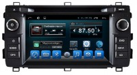 Daystar DS-7048HD ANDROID