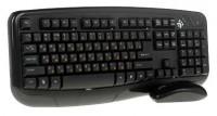 DEXP KM-206BU Black USB