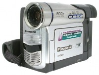 Panasonic NV-DS60