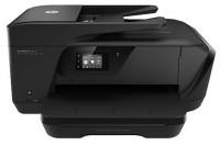 HP OfficeJet 7510 All-in-One