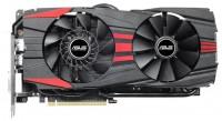 ASUS GeForce GTX 960 1190Mhz PCI-E 3.0 2048Mb 7010Mhz 128 bit DVI HDMI HDCP Black