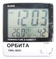 ������ TMG-8001
