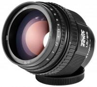 Зенит Гелиос 40-2С 85mm f/1.5 new 2015