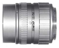 Зенит Зенитар C 50mm f/1.2