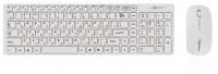 MicroXperts KB-SLW003 White USB