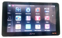 XPX PM-712
