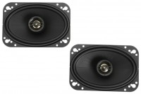 Polk Audio DXi461