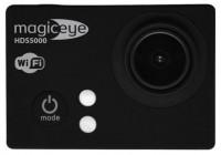 Gmini MagicEye HDS5000