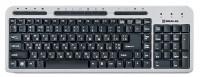 REAL-EL Comfort 7010 Silver USB