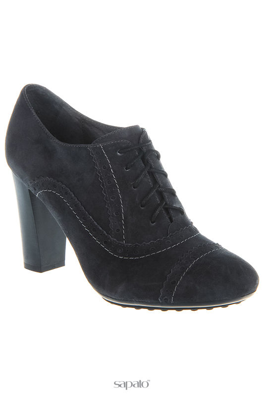 Ботинки P.Cont Ботинки серые