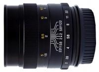 Mitakon Creator 85mm f/2 Nikon F