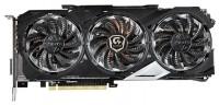 GIGABYTE GeForce GTX 980 1241Mhz PCI-E 3.0 4096Mb 7100Mhz 256 bit DVI HDMI HDCP