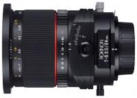 Rokinon 24mm f/3.5 ED AS UMC Four Thirds (TSL24M-O)