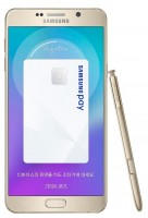 Samsung Galaxy Note 5 Winter Special Edition 128Gb