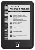 ONYX BOOX Миклухо-Маклай