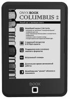 ONYX BOOX Columbus 2