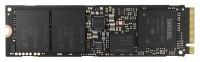 Samsung MZ-V5P256BW