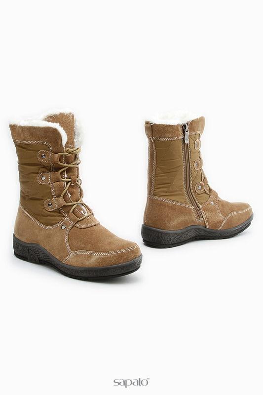 Ботинки Wilmar Ботинки бежевые