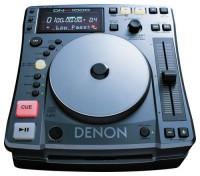 Denon DN-S1000DJ