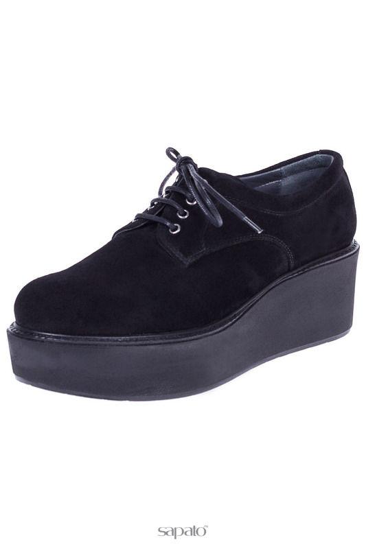 Ботинки Roberto Botella Ботинки коричневые