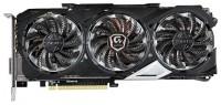 GIGABYTE GeForce GTX 970 1051Mhz PCI-E 3.0 4096Mb 7100Mhz 256 bit DVI HDMI HDCP