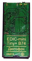 Edic-mini Tiny + B74-150hq