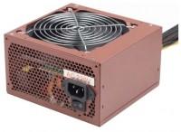 Gembird CCC-PSU600-01 600W