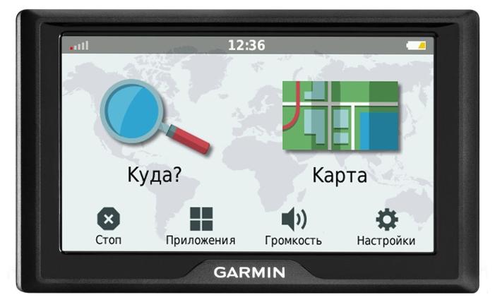 how to use garmin drive 50