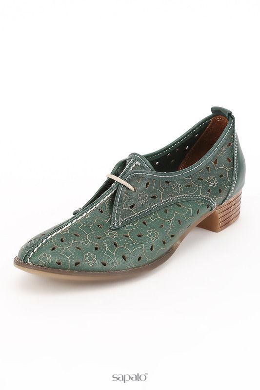 Туфли Aquamarin Туфли зеленые