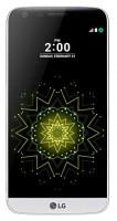 LG G5 H845
