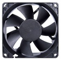 X-COOLER X8025BB