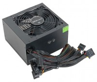 MAXcase ATX-R230 230W