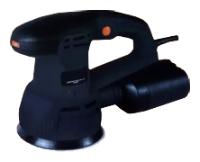 VERTEX VR-2250