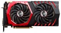 MSI GeForce GTX 1080 1708Mhz PCI-E 3.0 8192Mb 10108Mhz 256 bit DVI HDMI HDCP