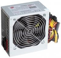 ProLogiX PSS-460 460W